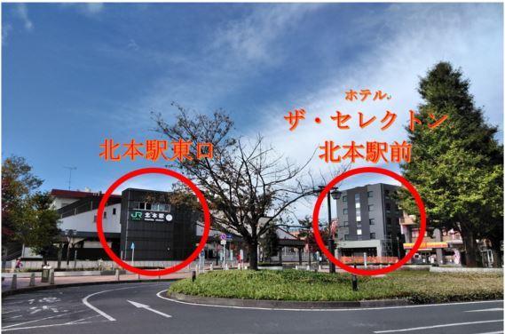 【公式】ザ・セレクトン北本駅前【ホテル予約】